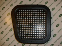 Air intake grill - RH - up to 1995
